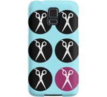 Stand Out, Be Different Samsung Galaxy Case/Skin
