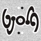 Bjorn ambigram by black-ink