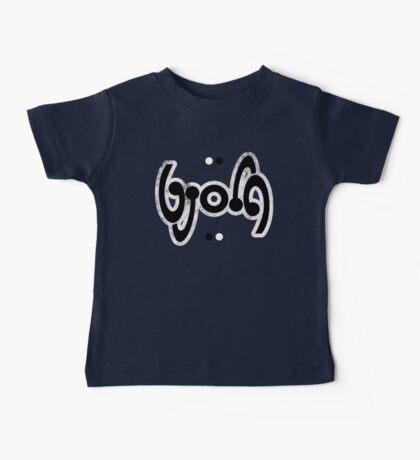 Bjorn ambigram Baby Tee