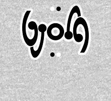Bjorn ambigram Hoodie