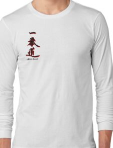 Yee Chuan Tao Calligraphy Kona, Hawaii Long Sleeve T-Shirt