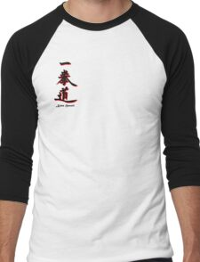 Yee Chuan Tao Calligraphy Kona, Hawaii Men's Baseball ¾ T-Shirt