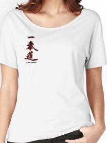 Yee Chuan Tao Calligraphy Kona, Hawaii Women's Relaxed Fit T-Shirt