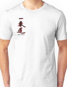 Yee Chuan Tao Calligraphy Kona, Hawaii Unisex T-Shirt