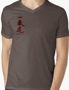 Yee Chuan Tao Calligraphy Kona, Hawaii Mens V-Neck T-Shirt