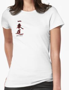 Yee Chuan Tao Calligraphy Kona, Hawaii Womens Fitted T-Shirt