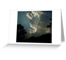 Awesum Sky Greeting Card