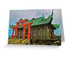Chinese Tea House, Newport, Rhode Island Greeting Card