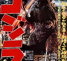GODZILLA Poster 1956 reproduction by Ed Rosek