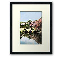 Shinjuku Garden Framed Print