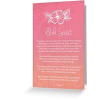 Affirmation - Aloha Spirit Greeting Card