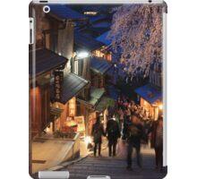 Night Time in Ginza iPad Case/Skin