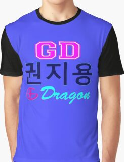 ♥♫Big Bang G-Dragon Cool K-Pop GD Clothes & Phone/iPad/Laptop/MackBook Cases/Skins & Bags & Home Decor & Stationary♪♥ Graphic T-Shirt