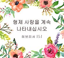 Let Your Brotherly Love Continue (Korean) by JenielsonDesign