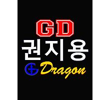 ♥♫Big Bang G-Dragon Cool K-Pop GD Clothing & Cases & Stickers & Bags & Home Decor & Stationary♪♥ Photographic Print