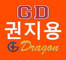 ♥♫Big Bang G-Dragon Cool K-Pop GD Clothing & Cases & Stickers & Bags & Home Decor & Stationary♪♥ Kids Clothes