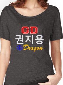 ♥♫Big Bang G-Dragon Cool K-Pop GD Clothing & Cases & Stickers & Bags & Home Decor & Stationary♪♥ Women's Relaxed Fit T-Shirt