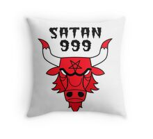 MVP Satan Throw Pillow