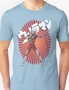 UltraMan Japanese Fun Time T-Shirt