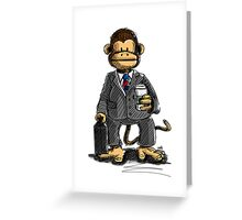 The Business Monkey drinks a coffee to go Greeting Card