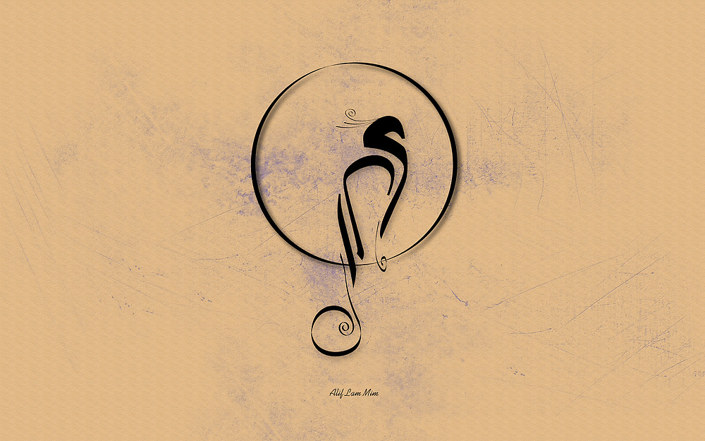Alif Lam Mim Calligraphy Bird By Islamiccards Redbubble
