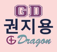 ♥♫Big Bang G-Dragon Cool K-Pop GD Clothes & Phone/iPad/Laptop/MackBook Cases/Skins & Bags & Home Decor & Stationary♪♥ Kids Tee