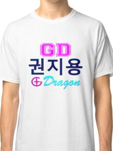 ♥♫Big Bang G-Dragon Cool K-Pop GD Clothes & Phone/iPad/Laptop/MackBook Cases/Skins & Bags & Home Decor & Stationary♪♥ Classic T-Shirt