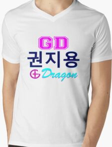 ♥♫Big Bang G-Dragon Cool K-Pop GD Clothes & Phone/iPad/Laptop/MackBook Cases/Skins & Bags & Home Decor & Stationary♪♥ Mens V-Neck T-Shirt