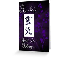 Reiki ..Universal life force energy Greeting Card