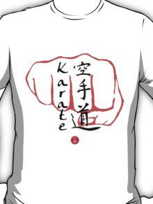 Karate on Light background T-Shirt