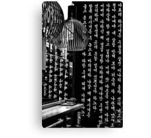 Something Korean... Canvas Print