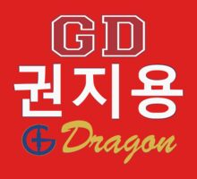 ♥♫Big Bang G-Dragon Cool K-Pop GD Clothing & Cases & Stickers & Bags & Home Decor & Stationary♪♥ Kids Tee