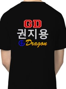 ♥♫Big Bang G-Dragon Cool K-Pop GD Clothing & Cases & Stickers & Bags & Home Decor & Stationary♪♥ Classic T-Shirt