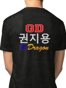 ♥♫Big Bang G-Dragon Cool K-Pop GD Clothing & Cases & Stickers & Bags & Home Decor & Stationary♪♥ Tri-blend T-Shirt