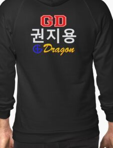 ♥♫Big Bang G-Dragon Cool K-Pop GD Clothing & Cases & Stickers & Bags & Home Decor & Stationary♪♥ T-Shirt