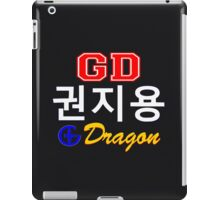 ♥♫Big Bang G-Dragon Cool K-Pop GD Clothing & Cases & Stickers & Bags & Home Decor & Stationary♪♥ iPad Case/Skin