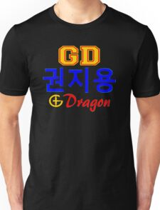 ♥♫Big Bang G-Dragon Cool K-Pop GD Clothing & Cases & Stickers & Bags & Home Decor & Stationary♪♥s♪♥ Unisex T-Shirt