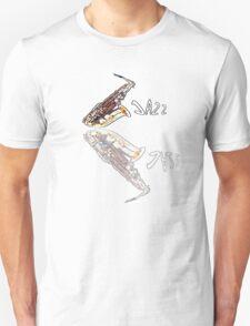 Jazz Time5 Unisex T-Shirt