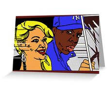 Jayonce 'In the Car' Greeting Card