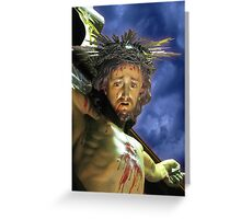 Jesus Crucified Greeting Card