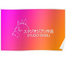 Ghibli Poster