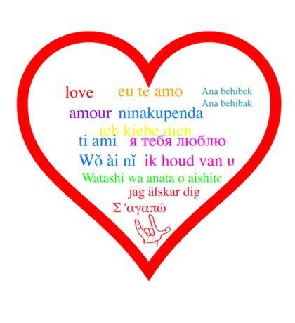 Love in languages Sticker