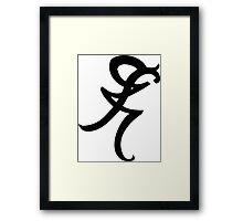 Mortal Instruments - Iratze - Healing Rune Framed Print