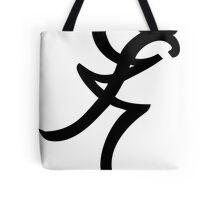 Mortal Instruments - Iratze - Healing Rune Tote Bag