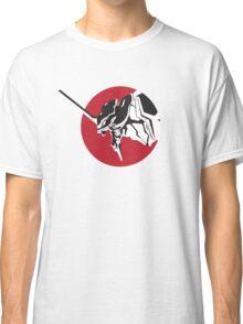Eva scream Classic T-Shirt