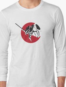 Eva scream Long Sleeve T-Shirt
