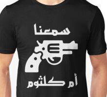 Play Some Om Kalthoum! Unisex T-Shirt