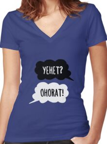 Yehet? Ohorat! - Sehun EXO (EXO-K) Women's Fitted V-Neck T-Shirt