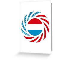 Luxembourg American Multinational Patriot Flag Series Greeting Card