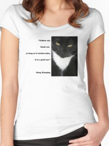 """""""Yellow Cat, Black Cat..."""" Quote by Deng Xiaoping Women's Fitted Scoop T-Shirt"""